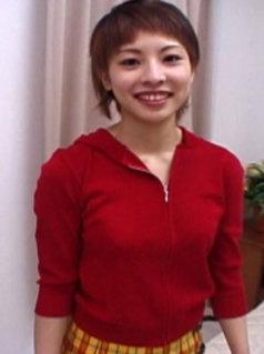 Yuria Kato