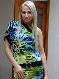 Viktoria Diamond