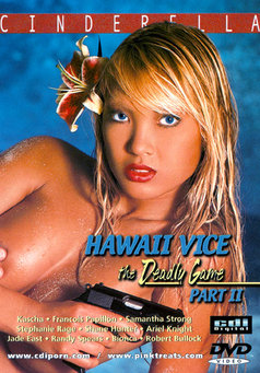Hawaii Vice #2