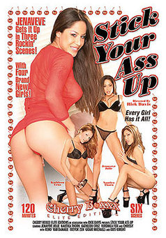 Stick Your Ass Up #1