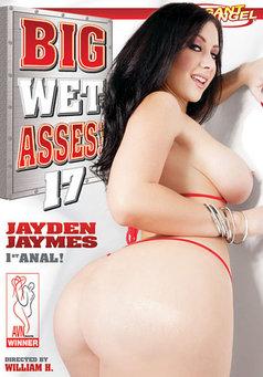 Big Wet Asses #17