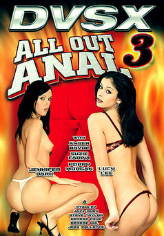 All Out Anal #3