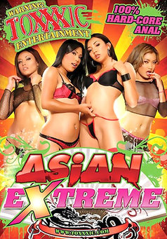 Asian Extreme #1