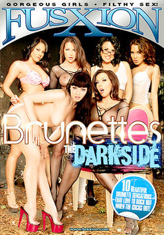 Brunettes The Darkside #1