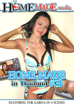 Home Made In Thailand #3