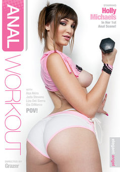 Anal Workout #1