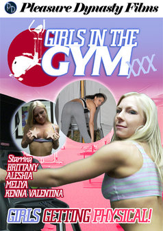 Girls In The Gym #1