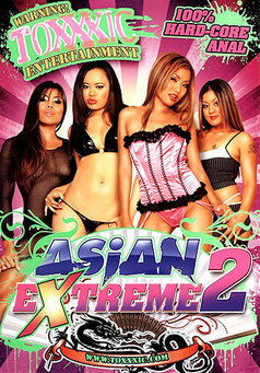 Asian Extreme #2