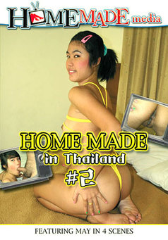 Home Made In Thailand #2
