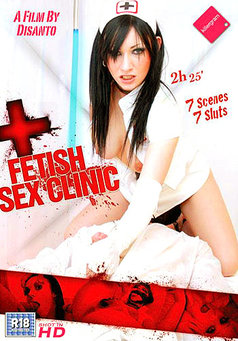 Fetish Sex Clinic #1