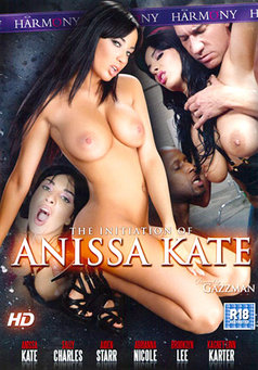 The Initiation Of Anissa Kate #1