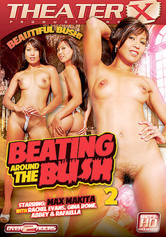 Beating Around The Bush #2