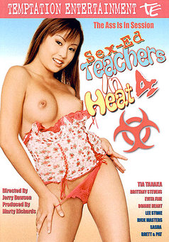 Sex Ed Teachers In Heat #4