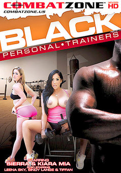 Black Personal Trainers #1