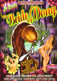 Bride Of Dong #1