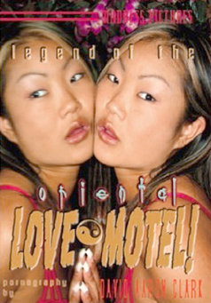 Legend Of The Oriental Love Motel #1