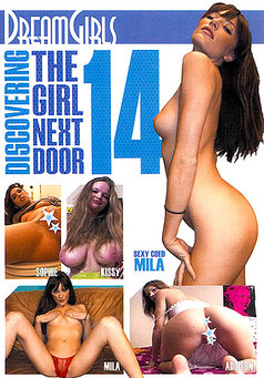 Discovering The Girl Next Door #14