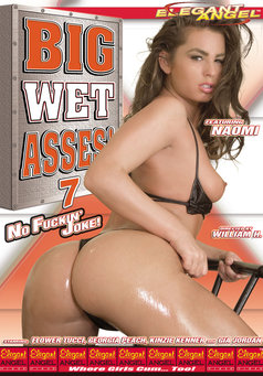 Big Wet Asses #7