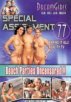 Special Assignment #77
