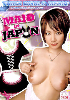 Maid In Japan #1