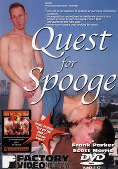 Quest For Spooge #1