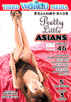 Pretty Little Asians #46
