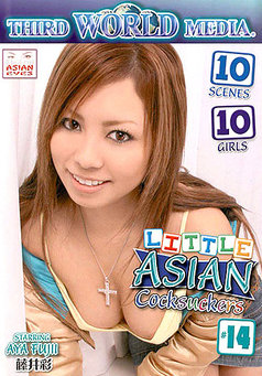 Little Asian Cock Suckers #14