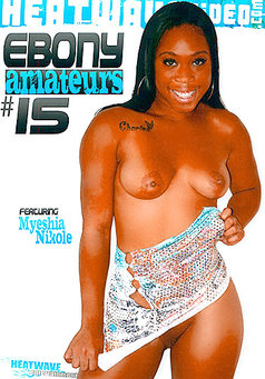 Ebony Amateurs #15