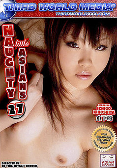 Naughty Little Asians #27