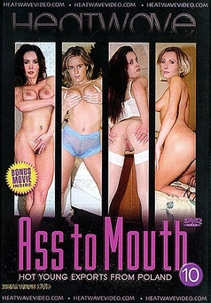 Ass to Mouth #10