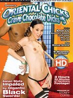 Oriental Chicks Crave Chocolate Dicks #5