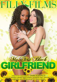 My First Black Girlfriend #1