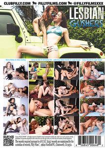 Back cover - Lesbian Gushers