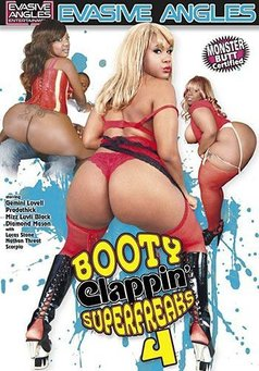 Booty Clappin Super Freaks #4