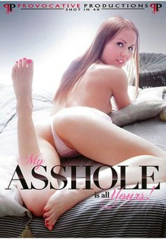 My Asshole Is All Yours #1