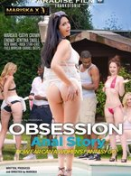 Obsession Anal Story #1