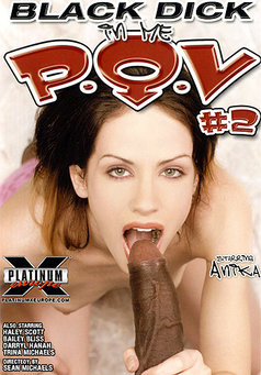Black Dick in me P.O.V. #2