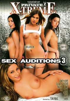 Private Sex Auditions #3