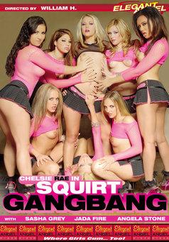 Squirt gangbang #1