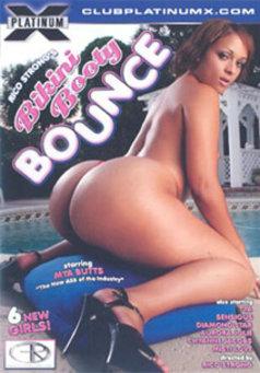 Bikini Booty bounce #1