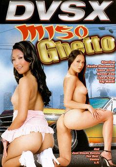 Miso Ghetto #1