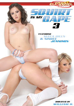 Squirt in my Gape #3
