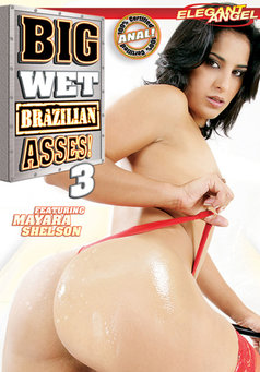 Big Wet Brazilian Asses #3