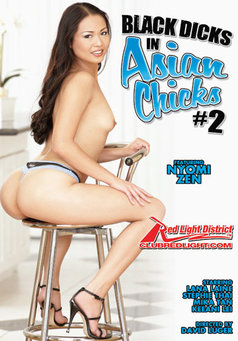 Black Dicks In Asian Chicks #2