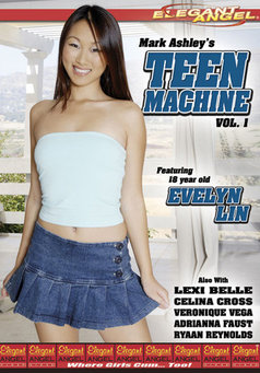 Teen Machine #1