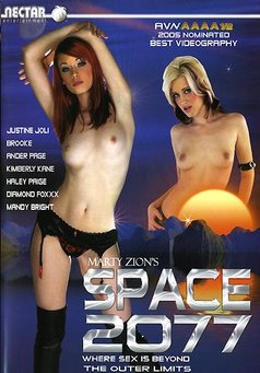 Space 2077 #1