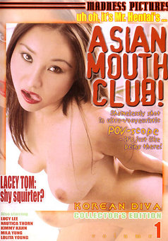 Asian Mouth Club #1
