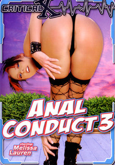 Anal Conduct #3