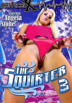 The Squirter #3