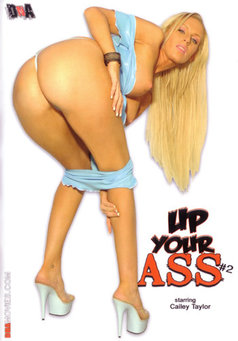 Up Your Ass #2